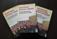 Report «Partners in Nazi Crimes. 96 Surviving Veterans of the Latvian SS Legion» available in English